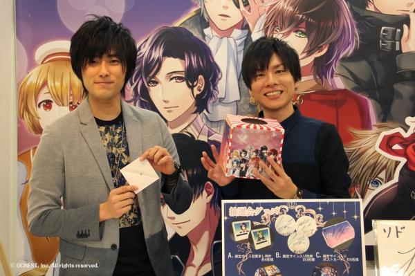 (左:増田俊樹さん、右:赤羽根健治さん)