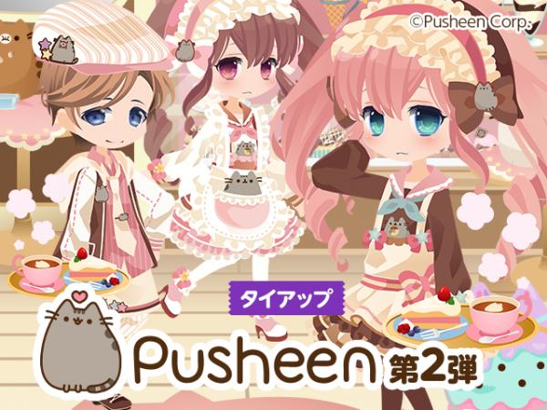 Pusheenカフェアバター