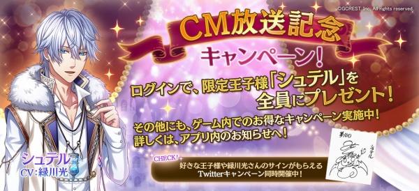 cpn_yume100_151030
