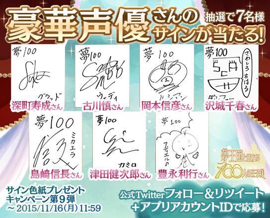 20151109_bn_twitter