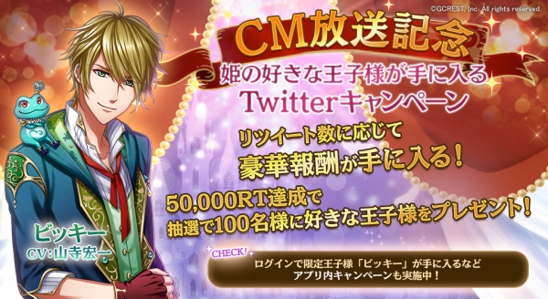 cpn_yume100_160331