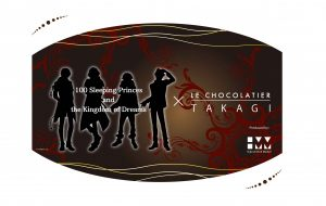 choco_collaboration